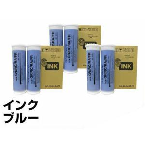FR RP インク リソー 印刷機 FR391 FR393 FR395 青 6本 汎用|toner-sanko