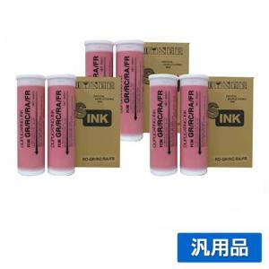 FR RP インク リソー FR291 FR293 ブライトレッド 6本 汎用|toner-sanko