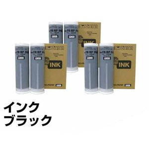 FR RP インク リソー 印刷機 FR291 FR293 FR295 黒 6本 汎用|toner-sanko