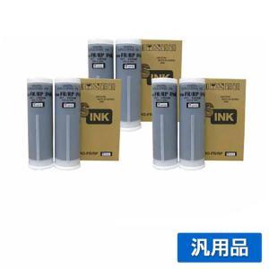 FR RP インク リソー 印刷機 FR391 FR393 FR395 黒 6本 汎用|toner-sanko