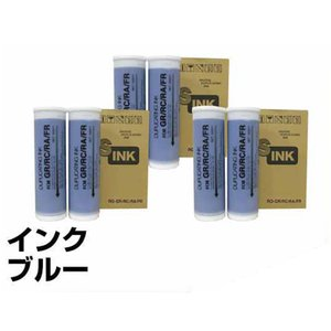 FR RP インク リソー FR291 FR293 ミディアムブルー 6本 汎用|toner-sanko
