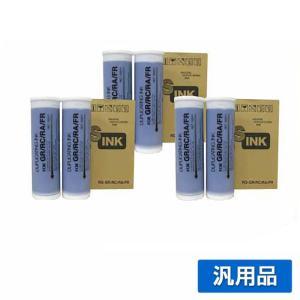 FR RP インク リソー FR391 FR393 ミディアムブルー 6本 汎用|toner-sanko