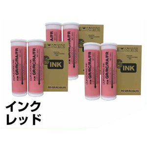 FR RP インク リソー 印刷機 FR291 FR293 FR295 赤 6本 汎用|toner-sanko