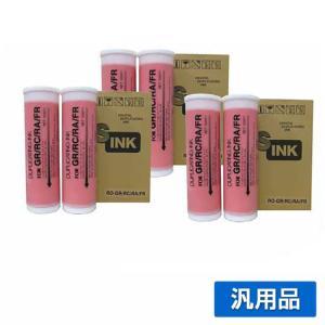 FR RP インク リソー 印刷機 FR391 FR393 FR395 赤 6本 汎用|toner-sanko