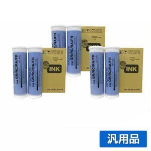 GR インク リソー 印刷機 GR170 GR271 GR273 GR275 青 6本 汎用|toner-sanko