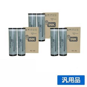 Zタイプ インク A3 リソー RZ570 RZ670 RZ770 MZ770 黒 6本 汎用|toner-sanko