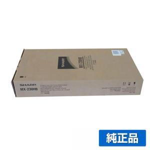 MX230HB 廃トナーボックス シャープ MX2310 MX2311 MX2514 純正|toner-sanko