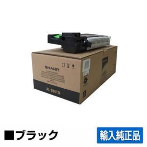 AR-N202FP トナー シャープ AR-CK53B対応 SHARPトナー 輸入純正|toner-sanko