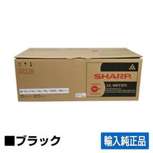 AR-155FG AR-156 トナー シャープ ARCK27B 対応 輸入純正|toner-sanko