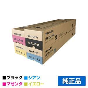 MX23JT トナー シャープ MX2310 MX2311 ...