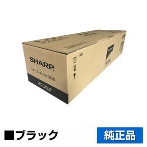 MX313JT トナー シャープ MX-M310 MX-M314 MX-M354 10K枚 純正|toner-sanko