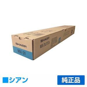 MX31JT トナー シャープ MX3100 MX2600 ...