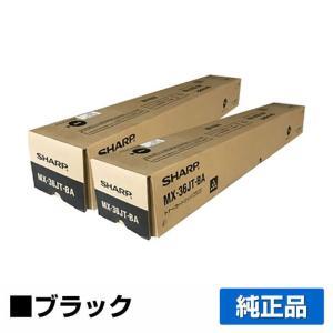 MX36JT トナー シャープ MX36JTBA MX361...