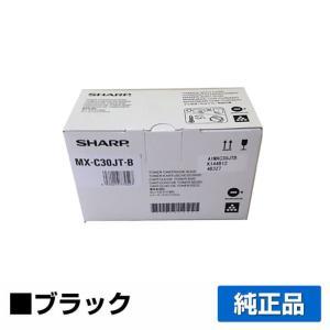 MX-C300W トナー シャープ MXC30JT 黒 ブラック SHARP 純正|toner-sanko