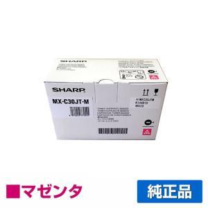 MX-C300W トナー シャープ MXC30JT 赤 マゼンタ SHARP 純正|toner-sanko