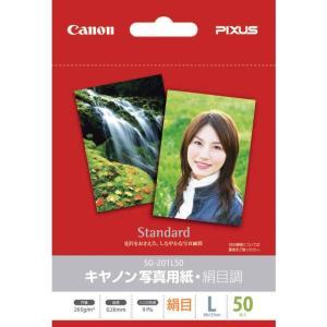 キヤノン写真用紙・絹目調 L判 50枚/冊 SG-201L50 【代金引換不可】