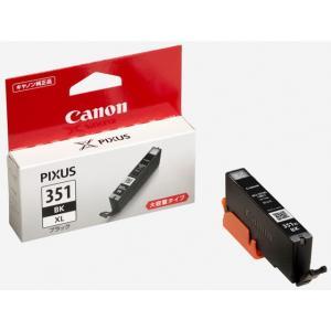 キヤノン(Canon) BCI-351XL BK ブラック 大容量 インクタンク 純正 【平日14:00までのご注文は当日出荷・代金引換不可】