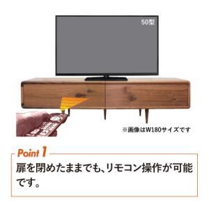 テレビボード テレビ台 ホワイトオーク ミューク180 丸い tonericoline 02