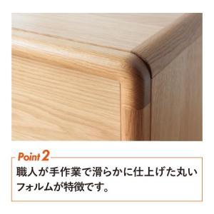 テレビボード テレビ台 ホワイトオーク ミューク180 丸い tonericoline 03