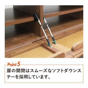 テレビボード テレビ台 ホワイトオーク ミューク180 丸い tonericoline 06