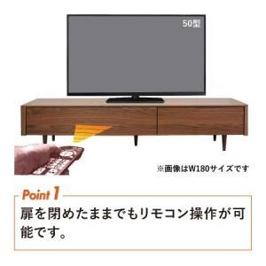 テレビボード ローボード 国産 北欧 幅160 オーク シンプル ライズ|tonericoline|02