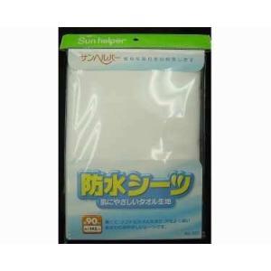 【防水シーツ】サンヘルパー防水シーツ ◆ [501]|tonerlp