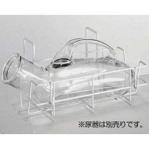 【尿器の収納】尿器掛SC 横置型|tonerlp