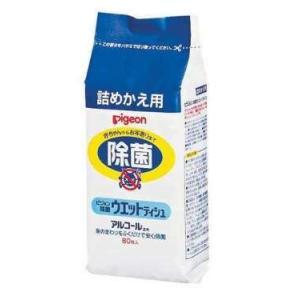 【おしりふき、ウェットティッシュ】除菌ウェットティシュ 詰替 ◆80枚入 [10122] tonerlp