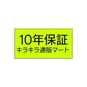 ブラザー WT-200CL 廃トナーボックス 純正 ■2本セット|tonerlp