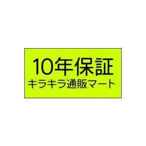 パナソニック KX-FAW505N 廃トナーカートリッジ 純正 ■2本セット|tonerlp