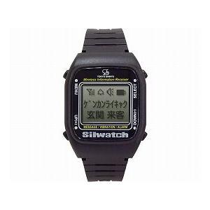 【コミュニケーション用品】腕時計型受信器|tonerlp