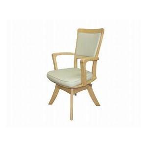 【家具】カチャットチェア90 要組立|tonerlp