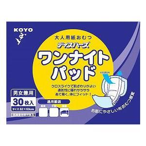 【トイレ用品】ワンナイトパッド 6個セット|tonerlp