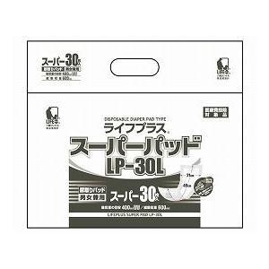 【トイレ用品】ライフプラス スーパーパッド LP-30L 8個セット|tonerlp