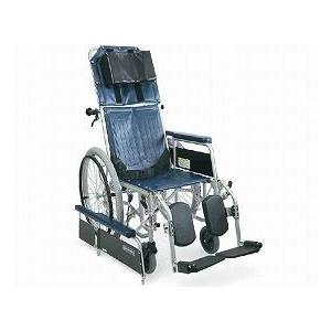【車椅子】スチール自走用フルリクライニング車いす RR42-N 介助ブレーキなし|tonerlp