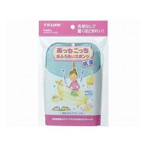 【おふろ用品】あっちこっち おふろ洗いスポンジ 50個セット|tonerlp