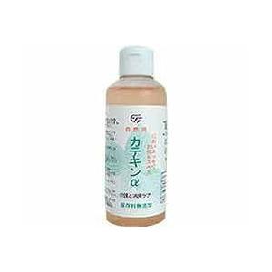 【洗剤】カテキンα 200ml|tonerlp
