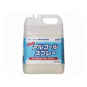 【洗剤】ハイアルコールスプレー 5L 2個セット|tonerlp