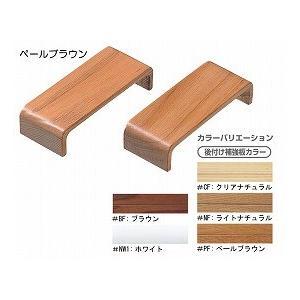【住設】木口化粧材 真壁用 ◆幅11×厚さ1.5cm ■2個入 [EWT25DK2UB]|tonerlp
