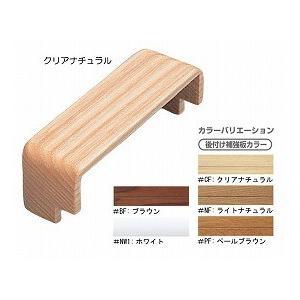 【住設】木口化粧材 大壁・出隅用 ◆幅11×厚さ1.5cm ■1個入 [EWT25DK2UC]|tonerlp