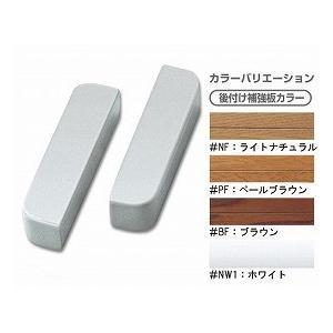 【住設】木口化粧材 大壁用 ◆幅11×厚さ2cm ■2個入 [EWT25DK2]|tonerlp