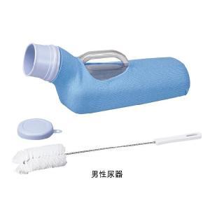 尿器 男性用 ◆533-730|tonerlp
