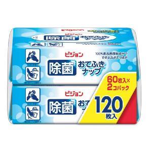 除菌おてふきナップ ◆60枚×2個パック 10444|tonerlp