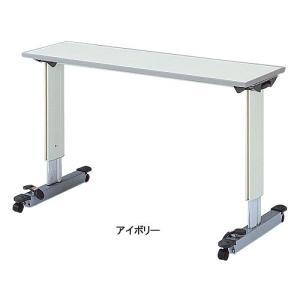 オーバーベッドテーブル ◆83CM用|tonerlp
