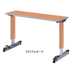 オーバーベッドテーブル ◆91cm用|tonerlp