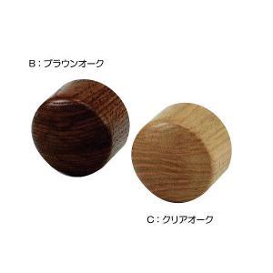 φ32木製エンドキャップ|tonerlp