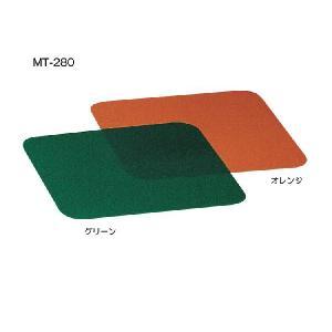 すべり止めマット シリコンゴム製 MT-280|tonerlp