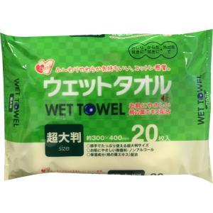 【ウエットタオル】超大判ウェットタオル / 9204 1袋20枚 5ケース(150袋)|tonerlp
