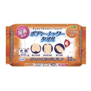 ボディーシャワータオル ◆32枚入|tonerlp