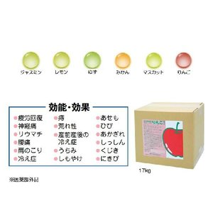 薬用入浴剤 バスフレンド(ジャスミン・レモン・ゆず・みかん・マスカット・りんご) の5種類 17kg|tonerlp